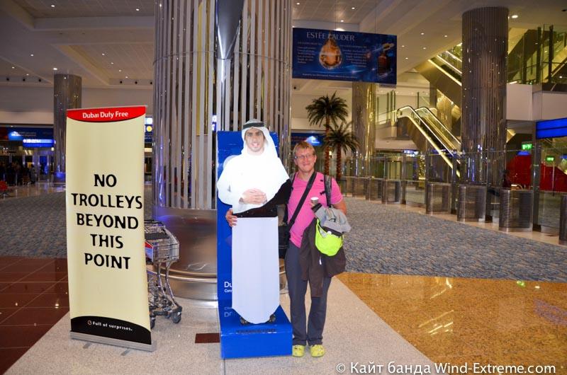 Живая проекция в аэропорту Дубай