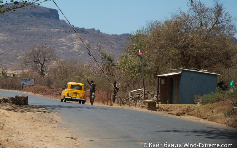 КПП на Мадагаскаре в Диего Суарез